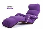 Кресло-трансформер с подлкотниками. Фиолетовое